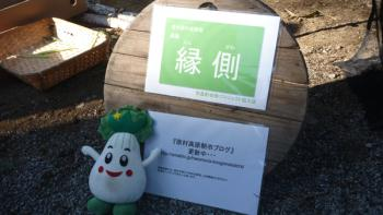 原村高原朝市のブログですよ〜
