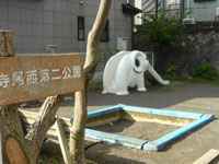 寺尾西第二公園