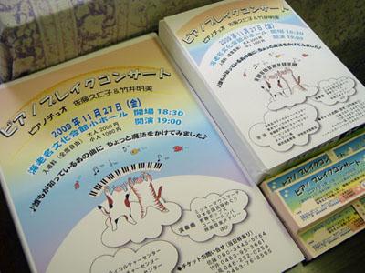 20090913-0912-1.jpg