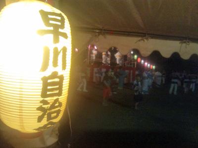 早川の盆踊り