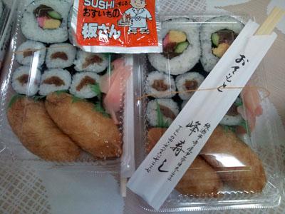 峰寿司さんのお寿司