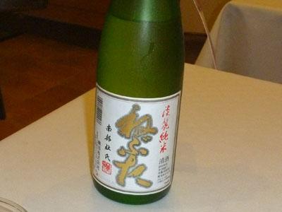 青森の日本酒