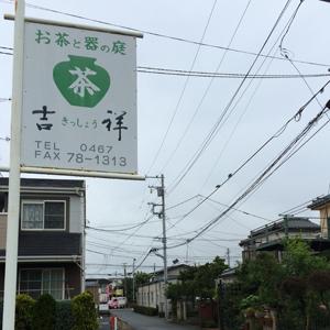 20140622-k-2.jpg